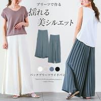 La-gemme(ラジェム)のパンツ・ズボン/ワイドパンツ