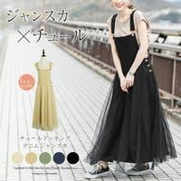 La-gemme(ラジェム)のワンピース・ドレス/サロペット