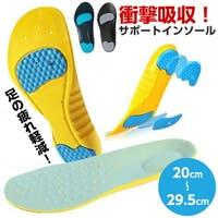 La-gemme(ラジェム)のシューズ・靴/シューケアグッズ