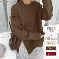cici bella(シーシーベラ)のトップス/ニット・セーター