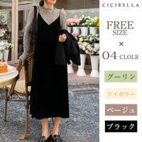 La Bella(ラベラ)のワンピース・ドレス/ワンピース