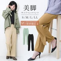 Social GIRL(ソーシャル ガール)のパンツ・ズボン/パンツ・ズボン全般