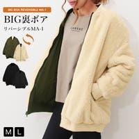 Social GIRL(ソーシャル ガール)のアウター(コート・ジャケットなど)/MA-1・ミリタリージャケット