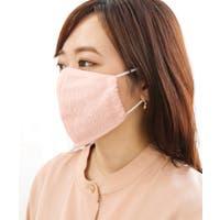 Social GIRL(ソーシャル ガール)のボディケア・ヘアケア・香水/マスク