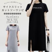 Lady Girls(レディーガールズ)のワンピース・ドレス/ワンピース
