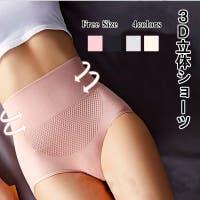 Lady Girls(レディーガールズ)のパンツ・ズボン/パンツ・ズボン全般