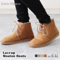 La luna (ラルーナ)のシューズ・靴/ムートンブーツ