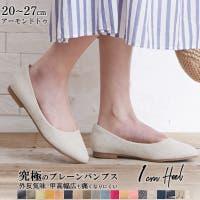 La luna (ラルーナ)のシューズ・靴/パンプス