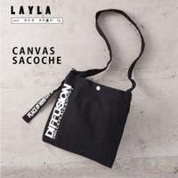 LAYLA | LYLW0000001