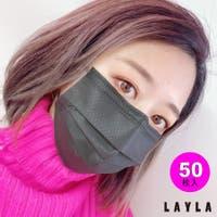 LAYLA(ライラ)のボディケア・ヘアケア・香水/マスク