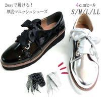 Le Lien (ルリアン )のシューズ・靴/ドレスシューズ