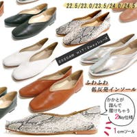 Le Lien (ルリアン )のシューズ・靴/フラットシューズ