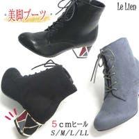 Le Lien (ルリアン )のシューズ・靴/ショートブーツ
