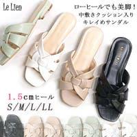 Le Lien  | UEDC0000269