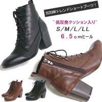 Le Lien (ルリアン )のシューズ・靴/ブーツ