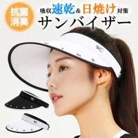 La Bella(ラベラ)の帽子/帽子全般