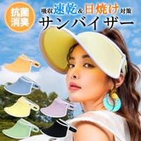cici bella(シーシーベラ)の帽子/その他帽子