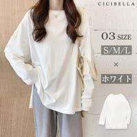 cici bella(シーシーベラ)のトップス/Tシャツ