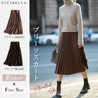 cici bella(シーシーベラ)のスカート/プリーツスカート