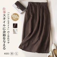 cici bella(シーシーベラ)のスカート/ロングスカート
