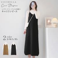 cici bella(シーシーベラ)のワンピース・ドレス/キャミワンピース