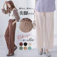 cici bella(シーシーベラ)のパンツ・ズボン/ワイドパンツ
