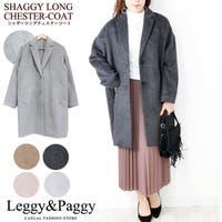 Leggy&Paggy(レギーアンドパギー)のアウター(コート・ジャケットなど)/チェスターコート