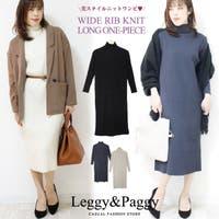 Leggy&Paggy(レギーアンドパギー)のワンピース・ドレス/ニットワンピース