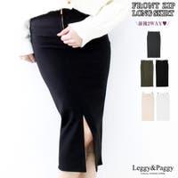 Leggy&Paggy | ELEW0001062