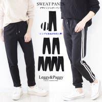 Leggy&Paggy | ELEW0001089