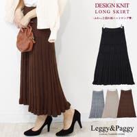 Leggy&Paggy(レギーアンドパギー)のスカート/ロングスカート・マキシスカート