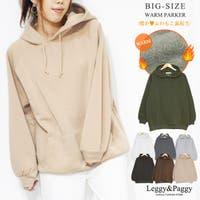 Leggy&Paggy | ELEW0001091
