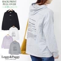 Leggy&Paggy(レギーアンドパギー)のトップス/パーカー