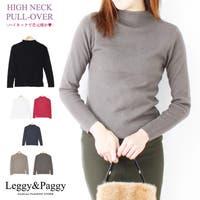 Leggy&Paggy(レギーアンドパギー)のトップス/ニット・セーター