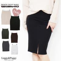 Leggy&Paggy | ELEW0000737