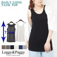 Leggy&Paggy(レギーアンドパギー)のトップス/タンクトップ