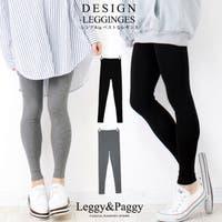 Leggy&Paggy(レギーアンドパギー)のパンツ・ズボン/レギンス