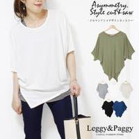 Leggy&Paggy(レギーアンドパギー)のトップス/カットソー