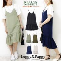 Leggy&Paggy(レギーアンドパギー)のワンピース・ドレス/キャミワンピース
