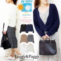 Leggy&Paggy | ELEW0001035