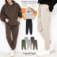 Leggy&Paggy | ELEW0001323