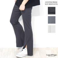 Leggy&Paggy(レギーアンドパギー)のパンツ・ズボン/スキニーパンツ