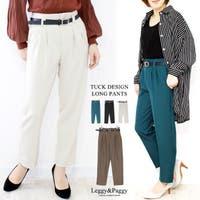 Leggy&Paggy(レギーアンドパギー)のパンツ・ズボン/テーパードパンツ