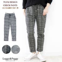 Leggy&Paggy | ELEW0001325