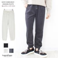 Leggy&Paggy | ELEW0001326