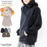 Leggy&Paggy | ELEW0001320