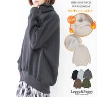 Leggy&Paggy | ELEW0001321