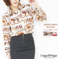 Leggy&Paggy   ELEW0001256