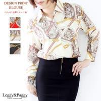 Leggy&Paggy   ELEW0001257