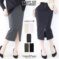 Leggy&Paggy   ELEW0001062